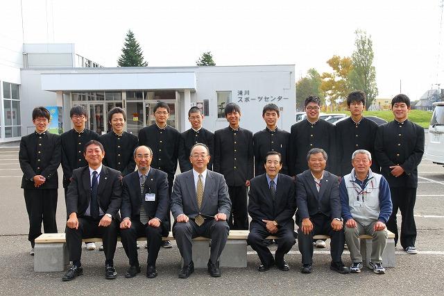 滝川工業高等学校制服画像